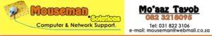 Mouseman Logo